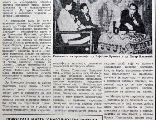 Promovisana knjiga adeti – 8. mart 1986 g.