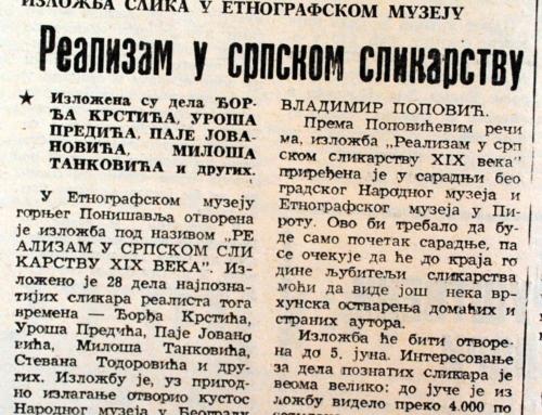 Realizam u srpskom slikarstvu- 27. мај 1972 g.