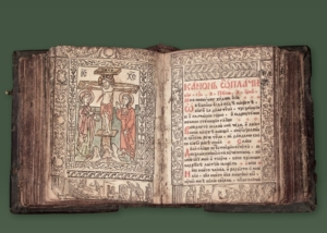 zbornik-za-putnike-iz-1547-god